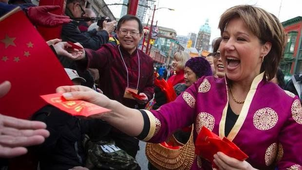 BC Liberal-charged-ethnic scandal3