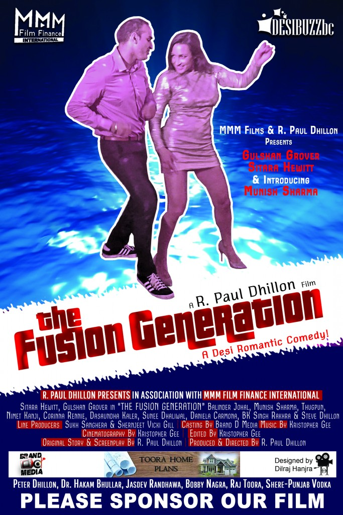 thefusionposter11