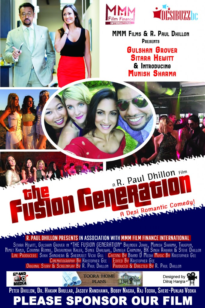 thefusionposter14