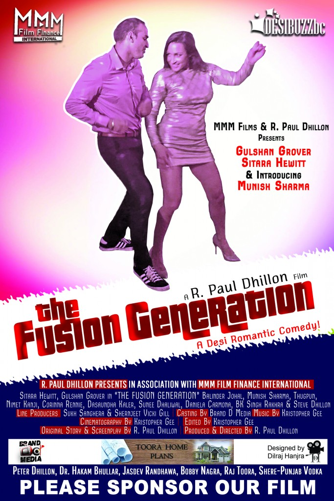 thefusionposter6