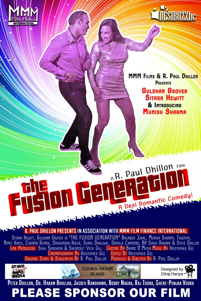 thefusionposter7