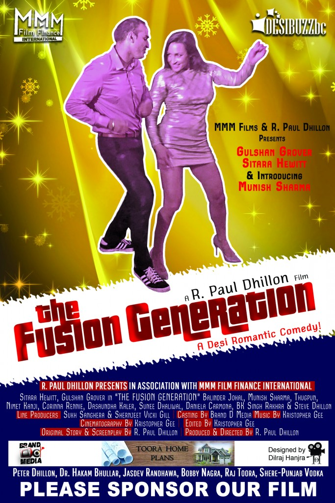 thefusionposter8