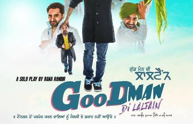 Rana-Ranbir-Good Man di laaltan2