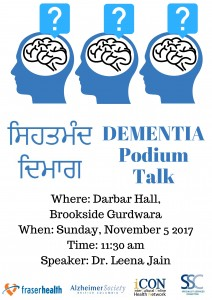 DEMENTIA Podium Talk