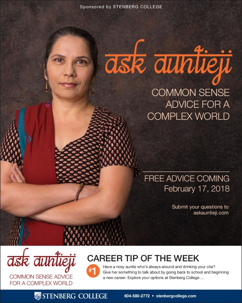 AD-Ask Auntieji-College-001